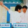 竹井仁たるみ解消ストレッチ.筋膜リリース.あさイチNHK・体操動画.